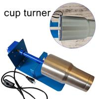 2.5 3RPM Adjustable Mug Iron Cup Turner Spinner Tumbler Foams Making Cup DIY 110 240V Pottery Ceramics Tools For Painted