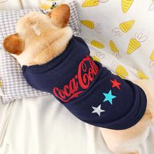 Pet Tide spring and autumn thin section hooded sweater fat dog summer  Baja clothes pet products french bulldog