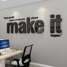 Ws184 escritório criativo inspirador texto inglês inspira slogan empresa cultura corporativa decoração de parede 3d adesivos