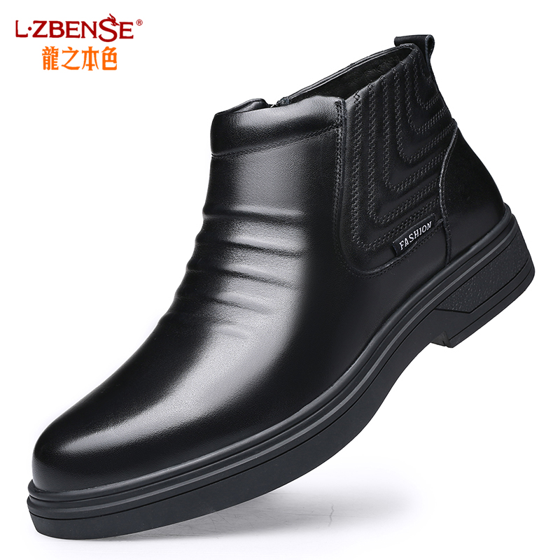 Genuine Leather Ankle Boots cold Winter Mens Boots