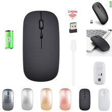 Wireless 2.4G Ricaricabile di Ricarica Del Mouse Ultra-Sottile Muto Silenzioso Notebook PC Mouse Del Computer Portatile Opto-electronic Home Office mouse Pad(China)