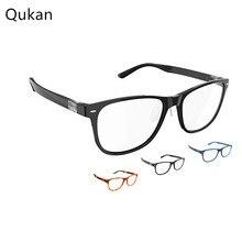 Youpin qukan W1/B1 取り外し可能な抗 青光線保護ガラス目プロテクター男性女性プレイ電話/コンピュータ/ゲーム