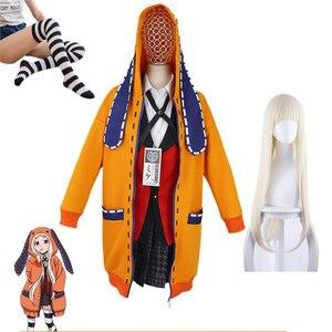 Аниме Kakegurui школьная девушка JK униформа набор балахон Runa Yomotsuki косплей костюм парик Kirari Jabami Yumeko Хэллоуин платье для женщин
