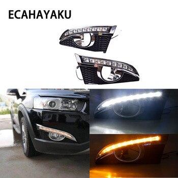 ECAHAYAKU DRL For Chevrolet Captiva 2012 2013 2014 LED Daytime Running Light drl fog driving lamp cover Yellow trun signal light