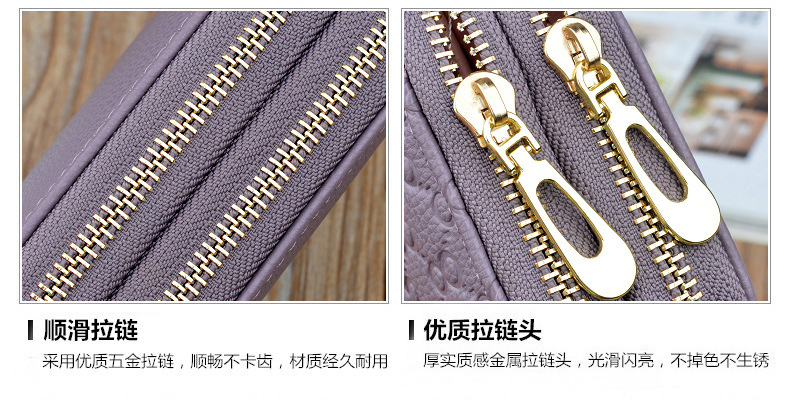 Hot sale 2020 new style women wallets long style large capacity double zipper clutch double layer clutch bag fashion wallets