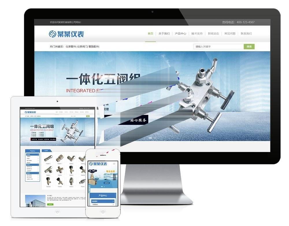 易优cms响应式防爆仪表管阀件公司网站模板源码 带手机端