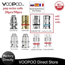 Oryginalne cewki VOOPOO PnP 0 3ohm 0 8 ohm cewka z siatką 0 6ohm PnP TM1 0 2ohm PnP-VM5 dla VOOPOO Argus Air Drag X VINCI spirala grzejna tanie tanio VOOPOO PnP-VM1 Mesh Coil DS NC 5pcs pack