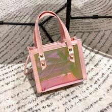 Women Bag New Transparent Jelly Small Mini Square One-Shoulder Slant Laser Fantasy Handbag Special Purse Walt for Girl