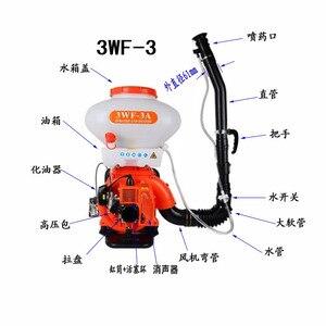 Rociador de pulverización 3WF-3, boquilla de pulverización de manguera de soplado de tubo recto de Accesorios para tanque de agua