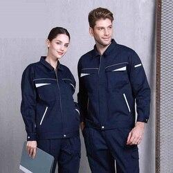 Высококлассный набор рабочей одежды, сварочный костюм, Антистатическая одежда, устойчивая к механической мастерской, Униформа, фабрика, ин...