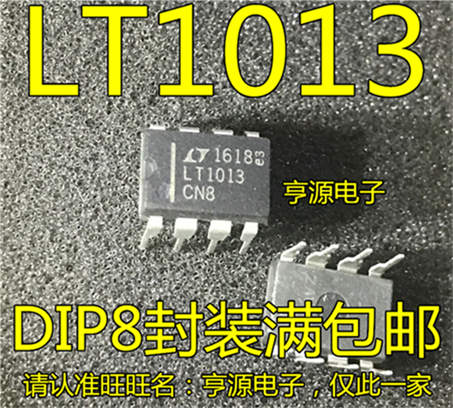 LT1013 <font><b>LT1013CN8</b></font> double op-amp IC chip DIP - 8 image