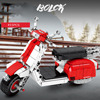 Technical moc building block assemble model classic Pedal motorcycle vespa motorcycle bricks toys collection for kids gifts