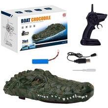 24g rc лодка с имитацией Аллигатор голову 4 канальном пульте