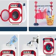 Детский игровой домик игрушки барабан имитация стиральной машины