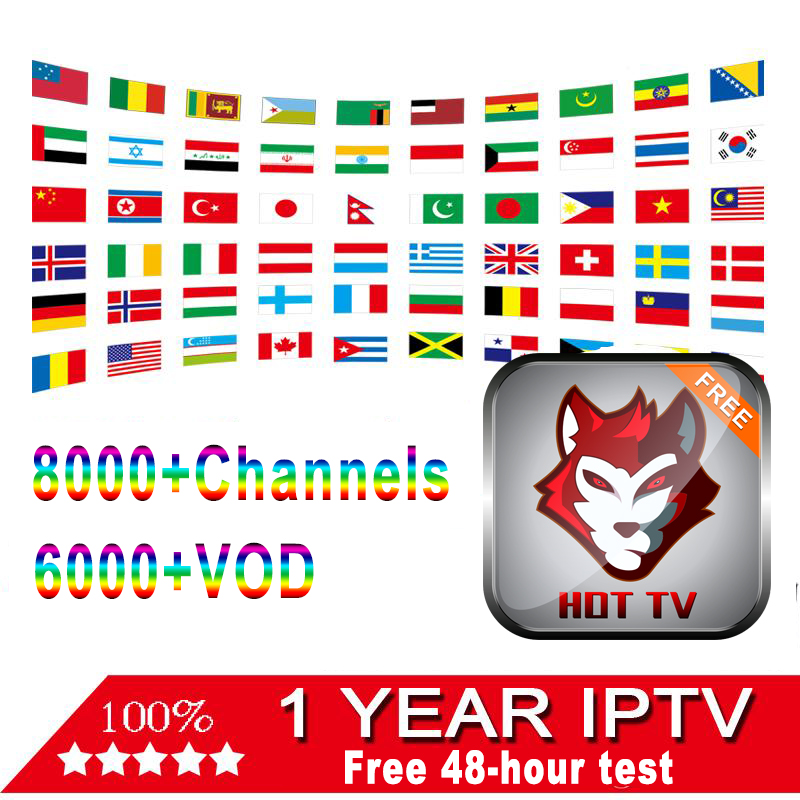 1 Year World Iptv UK Brazil Poland Spain French IPTV Subscription 7500+Live France HD IPTV M3u Enigma Vod Sports Adult Free Test