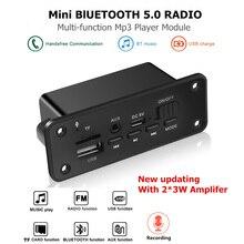 Handsfree FM радио Bluetooth 5,0 автомобильный комплект MP3 плеер декодер плата модуль с микрофоном 2* 3W усилитель u-диск TF карта 3.мм AUX