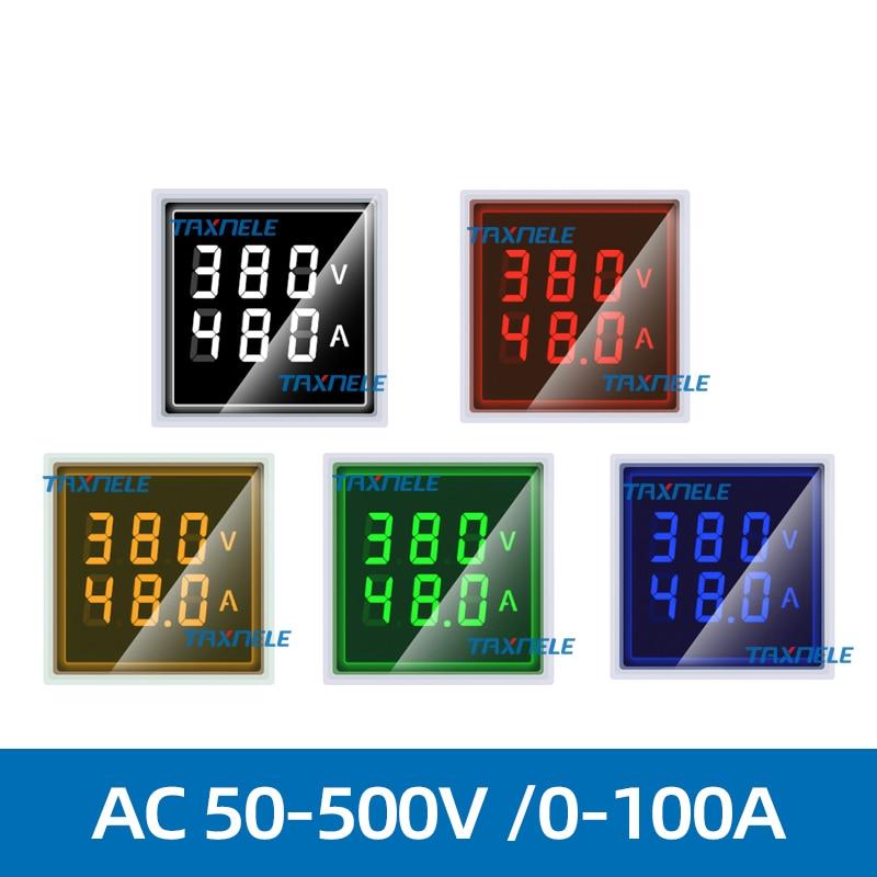 方形电压电流表