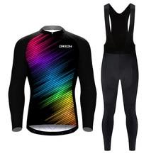 Men's cycling wear long-sleeved trousers two-piece mountain bike road bike sportswear color jersey with three pockets