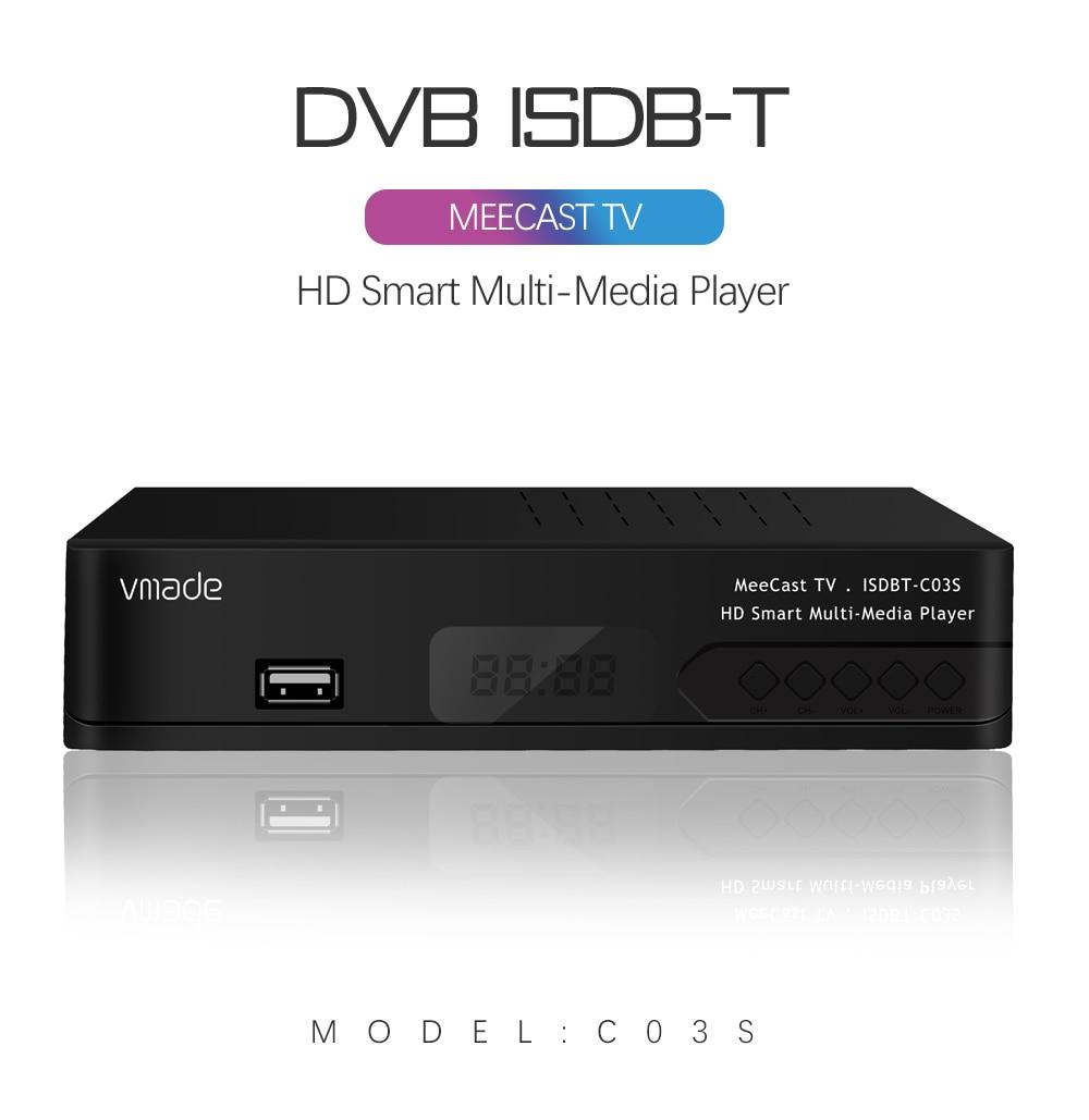 Digital Terrestrial ISDB-T TV Tuner Receiver Set-Top Box Fully HD 1080P H.264 USB Decoder Brazil Chile Peru Costa Rica