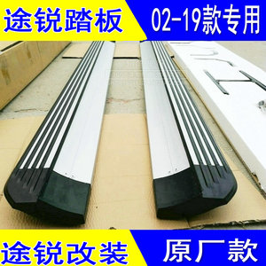Image 2 - High Quality aluminum Car Running Boards Auto Side Step Bar Pedals for Volkswagen Touareg 2002 2019 Car styling