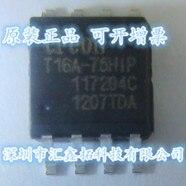 10pcs/lot EN25T16A-75HIP T16A-75HIP 8 SOP8 hard disk drive caddy tray bracket sata cable connector for dell latitude e7440