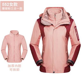 Wodoodporna kurtka na zewnątrz par konfigurowalny wiatrówka miękkie etui plus aksamitna trzy w jeden męski kurtka damska tanie i dobre opinie Pasuje większy niż zwykle proszę sprawdzić ten sklep jest dobór informacji CN (pochodzenie) COTTON Cardigan Contrast Color