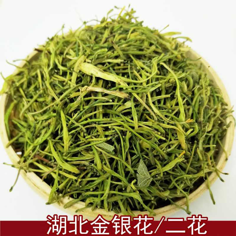 China High Quality Honeysuckle Herbal Tea Beauty Green Food for Health Care Lose Weight 2