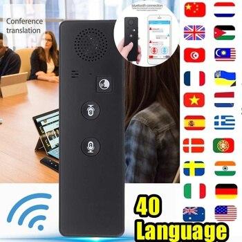 Portable Multi-Language Smart Translator 40 Languages Two-Way Real Time Instant Voice bluetooth 4.1 Mini Wireless Translator l