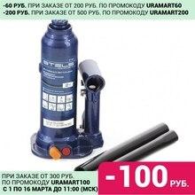 Домкрат гидравлический бутылочный, 2 т, h подъема 178-338 мм Stels