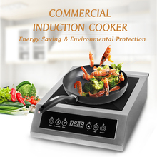 ITOP 3500W Induction Cooker High Power Smart Touch Control Energy-Saving Cooking 220V-240V Commercial