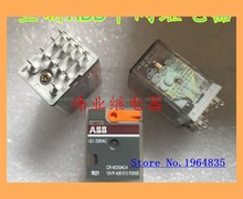 CR-M230AC4 230VAC relé 1SVR405613R3000 14