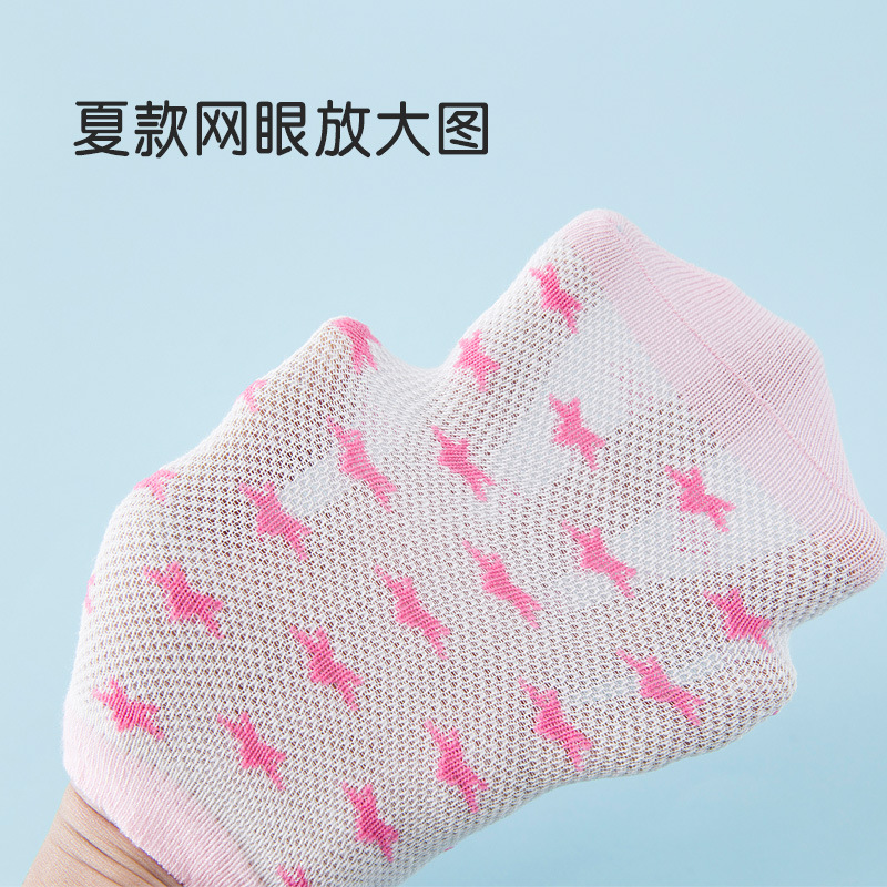 Children Thin Socks Summer 0-6 Month 12 Infant Thin 1-3-5-7-Year-Old BOY'S Baby Girls 2 Summer 4