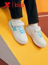 Модные кроссовки xtep для девочек скейтборда Детская Повседневная