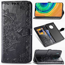 Flip Leather Phone Case For Huawei P30 Pro Wallet Cases For Huawei P10 20 Pro P8 Lite Mate20 Nova3 Nova4 Nova3i Embossed cases(China)