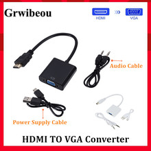 Grwibeou HDMI to VGA Adapter Male To Famale Converter 1080P Digital to Analog Video Audio For