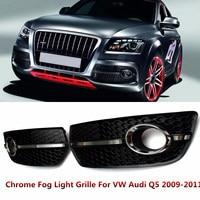 Pair Chrome Nebel Licht Abdeckung S LINIE Stil Grille Grill für VW für Audi Q5 2009 2010 2011 Lampe Hauben-in Lampenhauben aus Kraftfahrzeuge und Motorräder bei