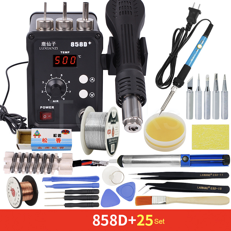 858D+ Hot Air Gun Soldering Station Set 700W 220V BGA Rework SMD SMT Welding Repair Tool Heat Gun LED Digital Solder