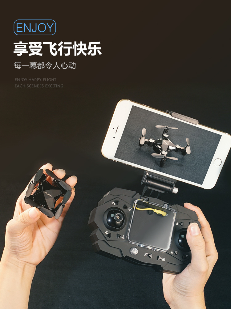 Remote Control Mini Unmanned Aerial Vehicle VR High-definition Mobile Phone Aerial Photography Small Airplane Folding Small Airc