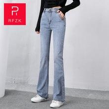 Новые женские джинсы с высокой талией rfzk 2020 модные брюки