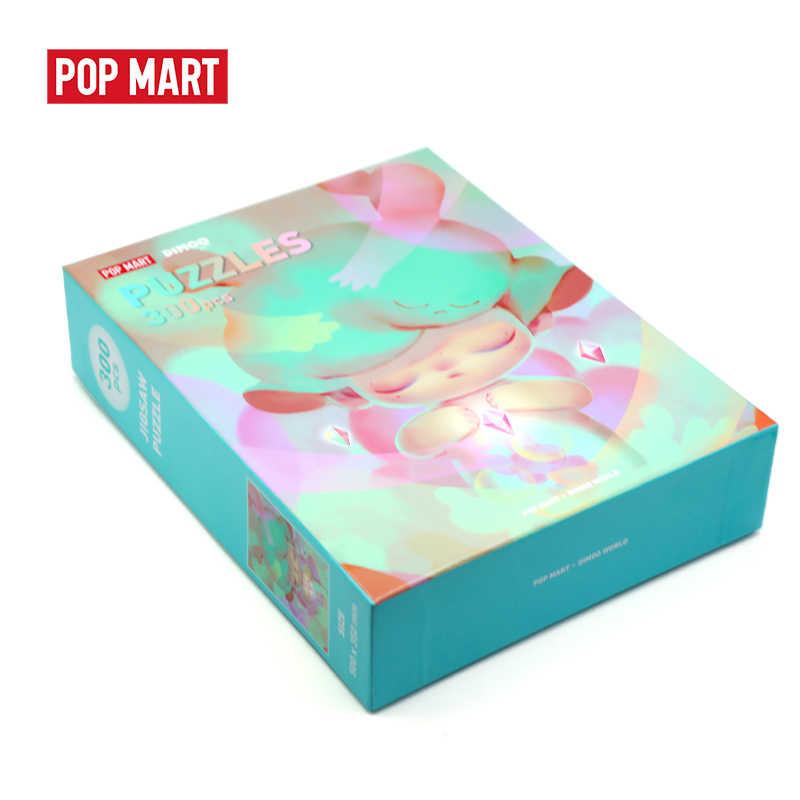 팝 마트 Dimoo 사랑 퍼즐 300pcs 아름다운 동물 퍼즐 게임 재미있는 장난감 교육 장난감 또는 성인 퍼즐 장난감 키즈 C