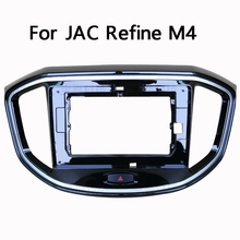 "Para JAC Refine M4 2017 coche Fascias marco de navegación Dash Frame Kit para 10 ~ 10,2 ""Universal Android reproductor Multimedia"