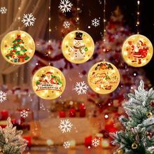 Christmas Acrylic String Lights 113 LED USB Powered 9.8 Feet Led Hanging Light String Christmas Party Decoration Night Lights St