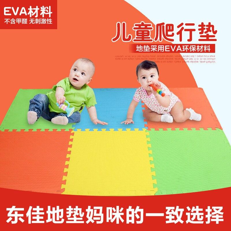 CHILDREN'S Creeping Mat Joint Mat Non-slip Floor Mat Foam Floor Pad 60*60*1.2 Cmeva Mat
