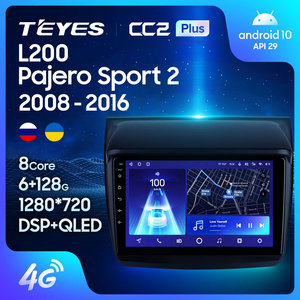 TEYES CC2 Plus For Mitsubishi Pajero Sport 2 L200 Triton 2008 - 2016 Car Radio Multimedia Player Navigation No 2din 2 din DVD
