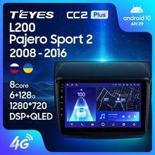 TEYES CC2L и CC2 Plus Штатная магнитола For Мицубиси Паджеро Спорт 2 For Mitsubishi Pajero Sport 2 L200 Triton 2008 - 2016 Android до 8-ЯДЕР 2DIN автомагнитола 2 DIN DVD GPS мультимедиа ав...