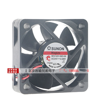 For Sunon ME50152V1-000C-A99 5cm 5015 50X50X15mm fan DC 24V 2.28W High-end inverter cooling fan Brand new original