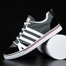 Кеды мужские парусиновые низкие берцы Повседневная модная обувь