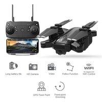 New SHRC H1G RC Drone Quadcopter 720P/1080P 2.4G/5G WiFi FPV GPS Follow Me Mode Foldable 25mins Flight Time RC Drone Quadcopter