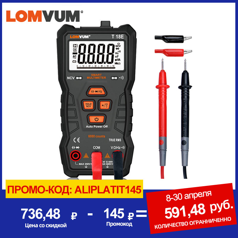 LOMVUM TRUE RMS Multimeter 6000 COUNTS High Precision Digital Multimeter NCV Smart Multimeter Auto Ranging AC/DC Flashlight