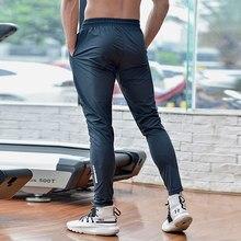 Pantalon de sport confortable pour homme en soie glacée, à séchage rapide,vêtement d'entraînement pour la course à pied, le football, le basket, le jogging et le fitness,